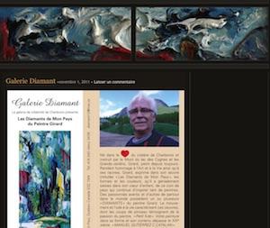 Galerie Diamant - Charlevoix, Baie-Saint-Paul