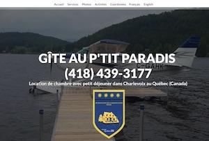 Gîte au P'Tit Paradis - Charlevoix, Saint-Aimé-des-Lacs