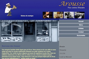 Restaurant Arousse - Laurentides, Sainte-Thérèse-de-Blainville