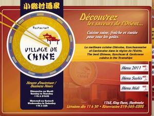 Village de Chine - Estrie / Canton de l'est, Sherbrooke