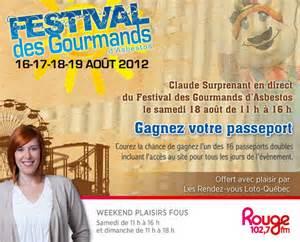 Festival des Gourmands d'Asbestos - Estrie / Canton de l'est, Val-des-Sources (Asbestos)