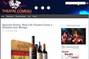 Centre des arts de Baie-Comeau - Côte-Nord / Manicouagan, Baie-Comeau