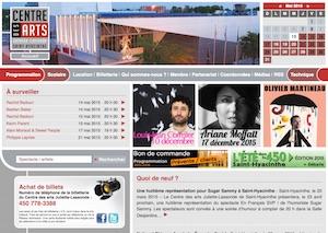 Centre des arts Juliette-Lassonde de Saint-Hyacinthe - Montérégie, Saint-Hyacinthe