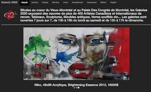 Galerie 2000 - Montréal, Ville de Montréal