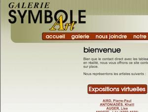 Galerie Symbole Art - Montréal, Montréal