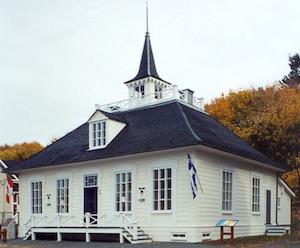 La Cour de circuit (Ancien Palais de justice) - Bas-Saint-Laurent, L'Île-Verte