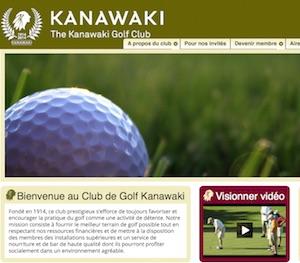 Kanawaki Golf Club Inc. - Montérégie, Kahnawake