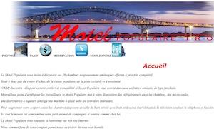Le Motel Populaire - Mauricie, Trois-Rivières