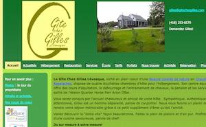 Gîte chez Gilles - Chaudière-Appalaches, Saints-Anges (Beauce)