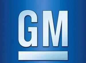 Didier Automobiles (Chevrolet Buick GMC) - Gaspésie, Amqui