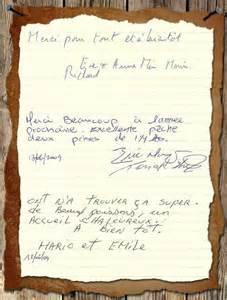 Pourvoirie du Lac Dionne (Bureau) - Estrie / Canton de l'est, Granby