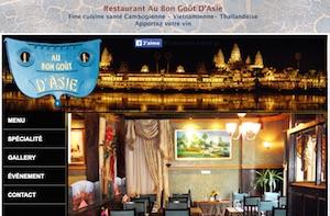 Restaurant Au Bon Goût D'Asie - Montérégie, Saint-Hyacinthe