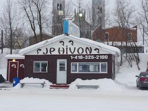 Centre de pêche JP Hivon - Mauricie, Sainte-Anne-de-la-Pérade