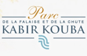 Centre d'interprétation Kabir Kouba - Capitale-Nationale, Ville de Québec (V)